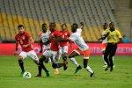 Egypt vs. Niger